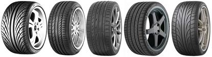 """Снимка на Шосейни гуми-улична употреба 12""""-23"""""""